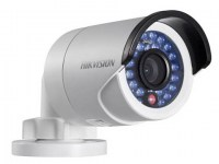 HikvisionDS-2CD2042WD-I IP kamera